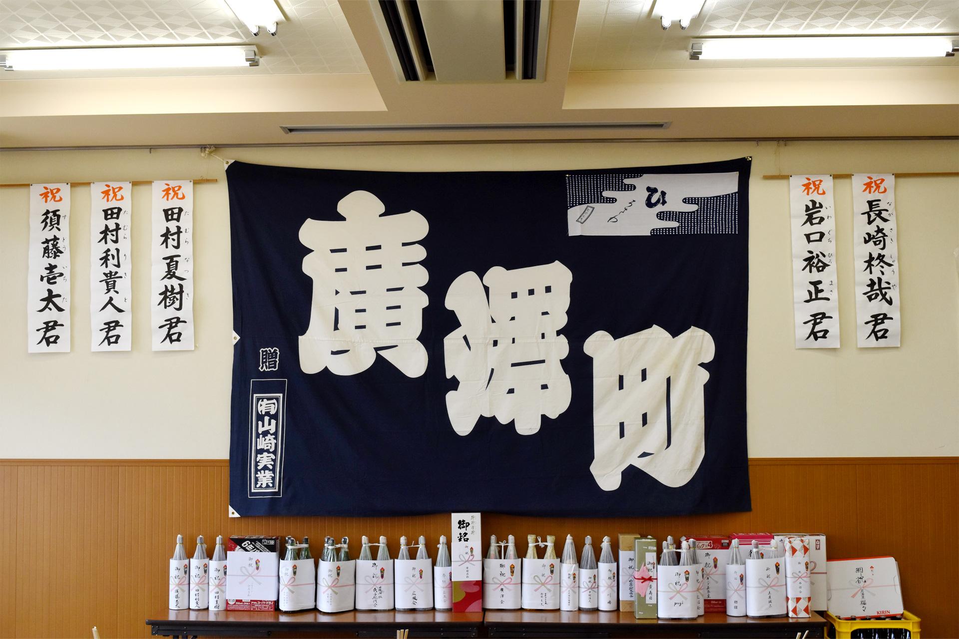 平成28年度広沢町凧揚会ひ組 初子紹介