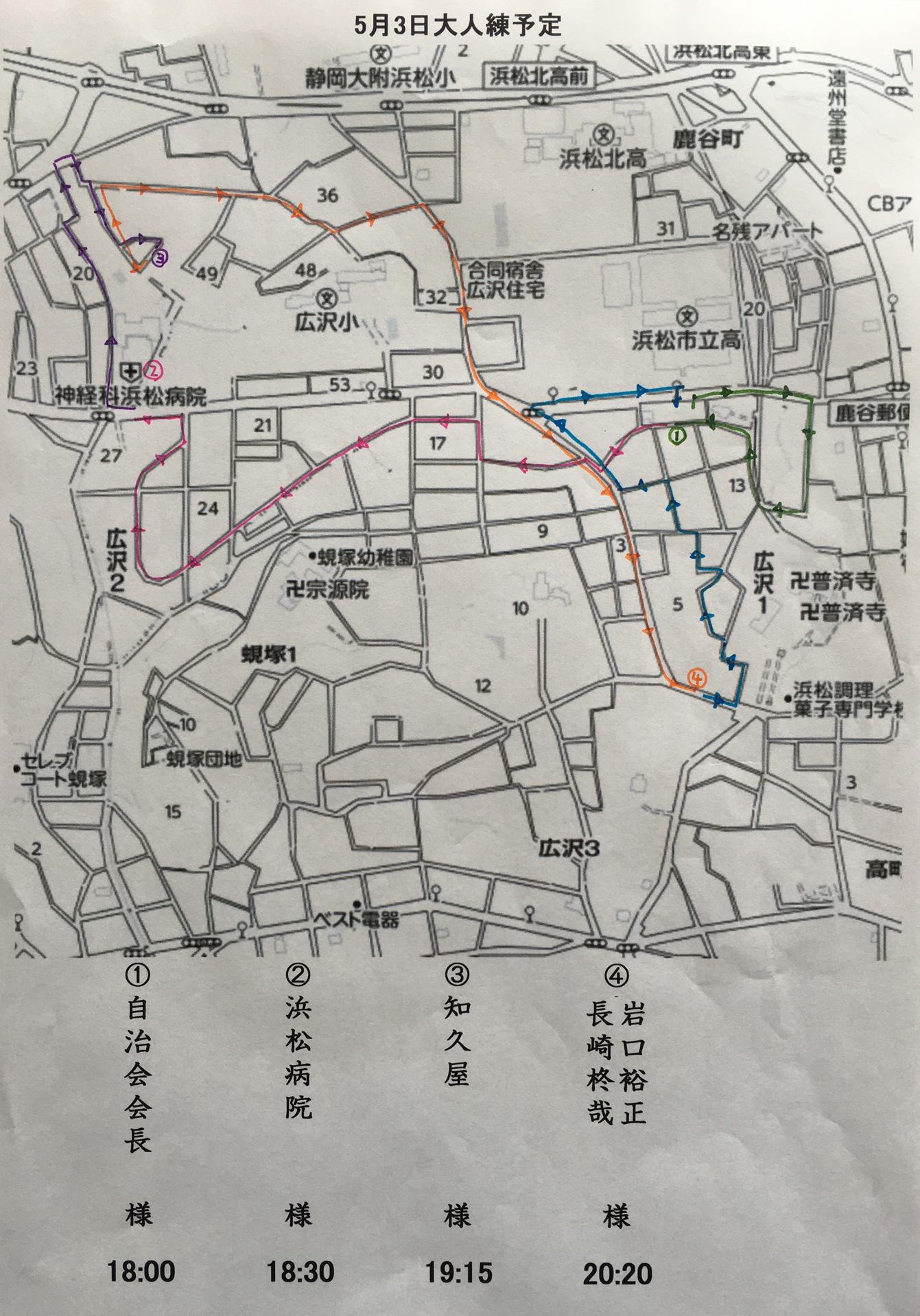 平成28年大人練り順路(地図・時間)