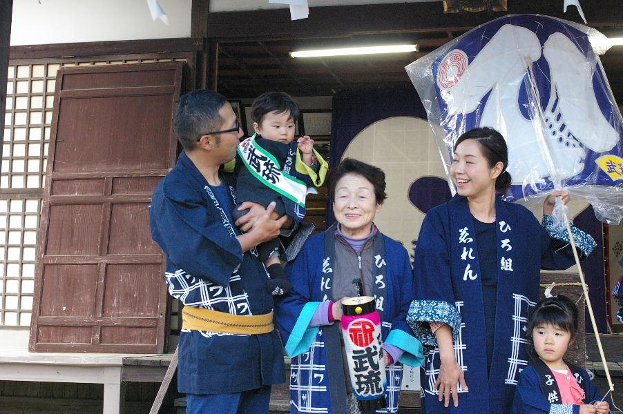 平成26年度(2014年)広沢町凧揚会ひ組