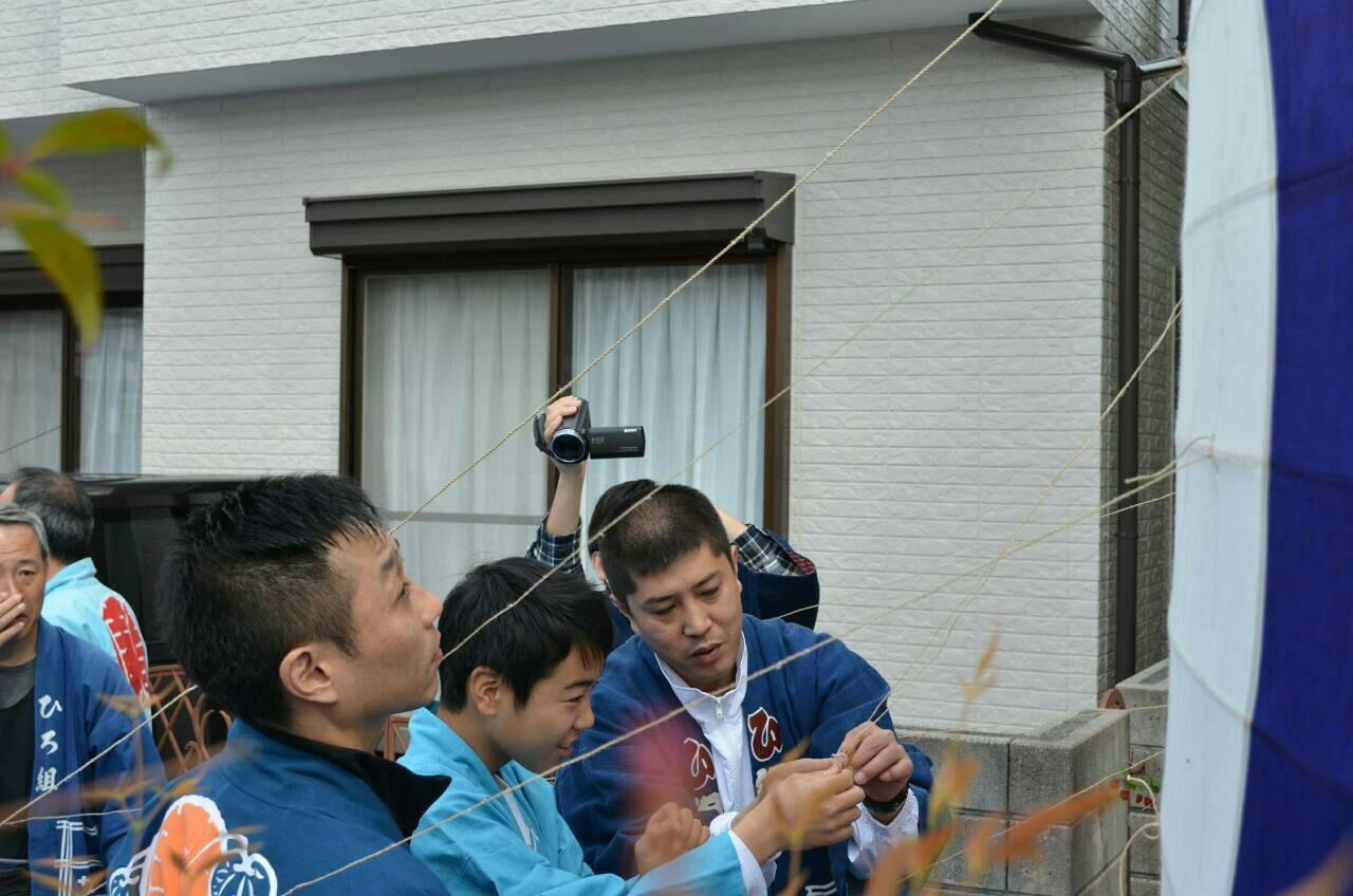 平成27年度(2015年)広沢町凧揚会ひ組