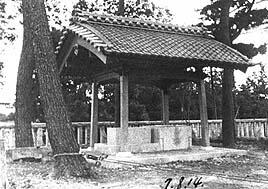 2002年まで残っていた水屋(昭和7年完成時)杉浦泰司様ご提供