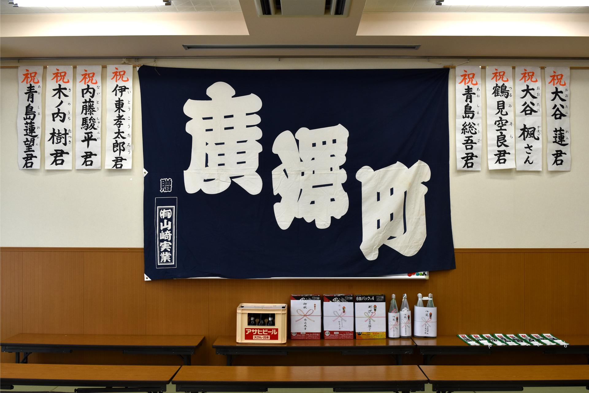 平成29年度広沢町凧揚会ひ組 初子紹介