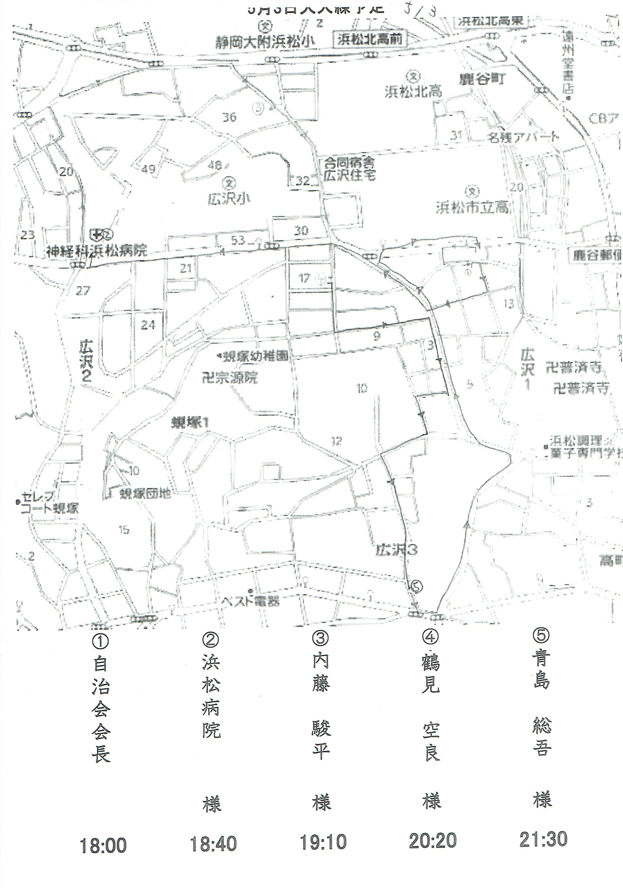 平成29年大人練り順路(地図・時間)