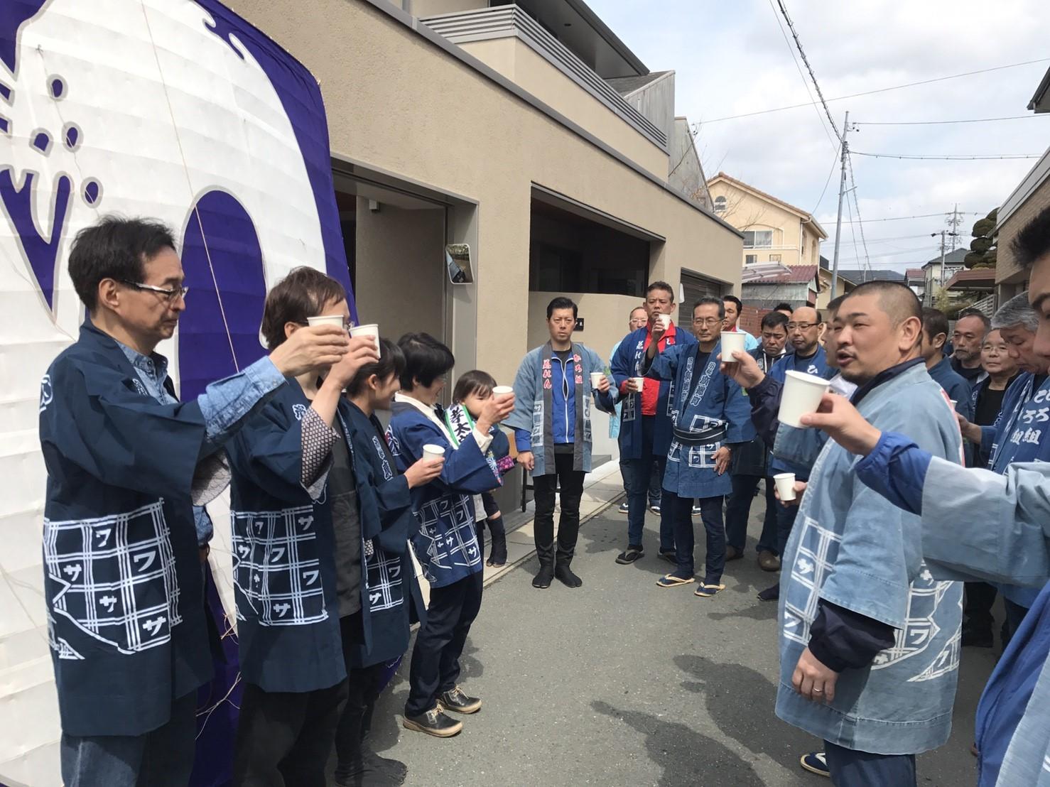 平成29年度【祝】伊東孝太郎君