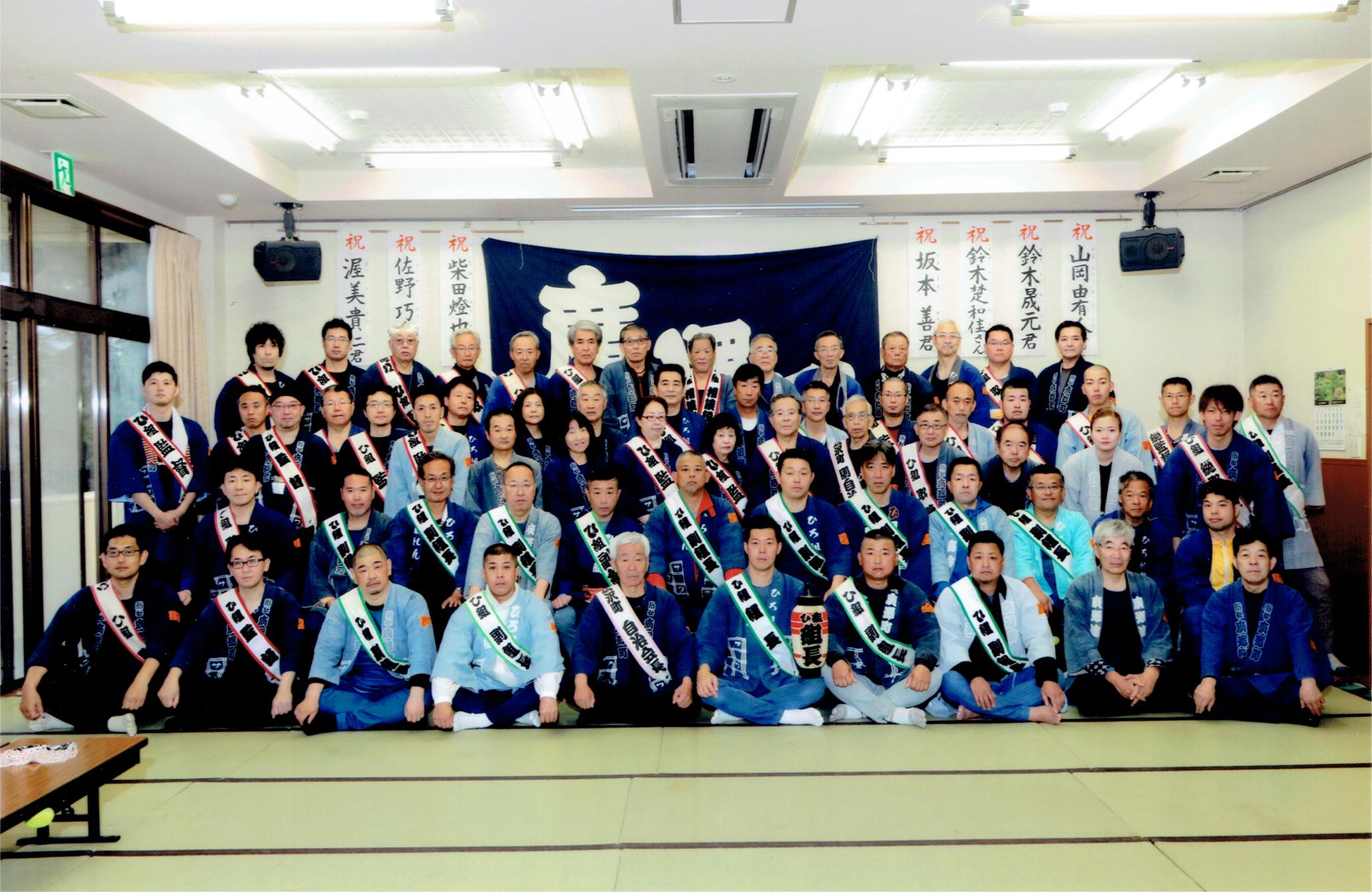 平成29年度浜松まつり広沢町凧揚会ひ組役員